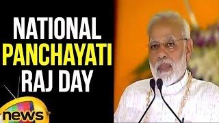 Modi Speaks At The Rashtriya Gram Swaraj Abhiyan | National Panchayati Raj Day | Mango News - MANGONEWS