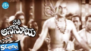 Sati Anasuya Movie Scenes - Relangi Comedy || NTR || Anjali Devi || Gummadi || Anjali Devi - IDREAMMOVIES