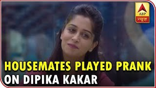 Bigg Boss 12: When housemates played prank on Dipika Kakar - ABPNEWSTV