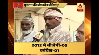 Gujarat Elections: We will vote in hope for proper power and water supply, say Kutch resid - ABPNEWSTV