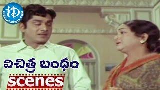 Vichitra Bandham Scenes - ANR, Vanisri Marriage Controversy    Nageswara Rao - IDREAMMOVIES