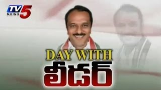 Day With Leader - MLA Sudheer Reddy - TV5NEWSCHANNEL