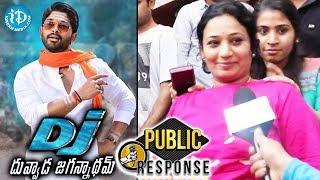 #DJ Duvvada Jagannadham Public Response / Review | #AlluArjun | #PoojaHegde | #HarishShankar | #DSP - IDREAMMOVIES