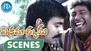 Vikramarkudu Movie Scenes - Vineet Kumar's Men Making Fun Of Ravi Teja - IDREAMMOVIES
