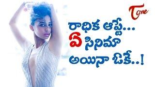 Radhika Apte Paired With Rajinikanth in Kabali Movie..!