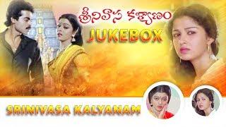 Srinivasa Kalyanam Telugu Movie | Video Songs Jukebox | Venkatesh | Bhanupriya | Gautami | Mahadevan - RAJSHRITELUGU