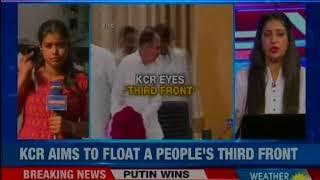 Telangana CM K Chandrashekhar Rao to meet Bengal CM Mamata Banerjee in bid to float a third front - NEWSXLIVE