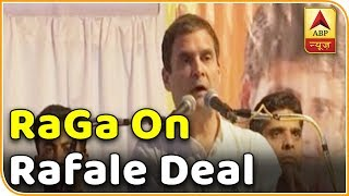 Rafale Deal: What all did Rahul Gandhi say till date? - ABPNEWSTV