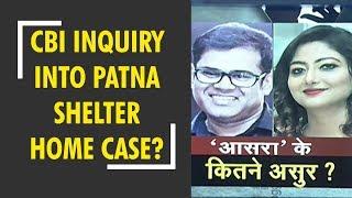 RJD demands CBI inquiry into Patna shelter home case - ZEENEWS