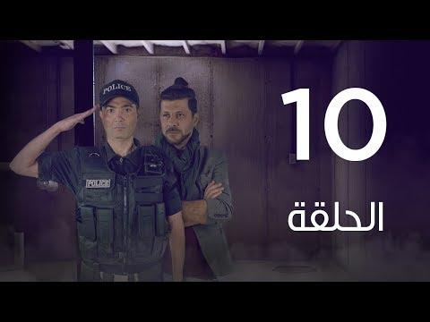 مسلسل 7 ارواح   الحلقة العاشرة - Saba3 Arwa7 Episode 10