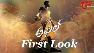 Akhil Movie First Look - V.V.Vinayak - Nithin - TELUGUONE