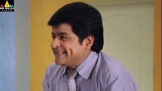 Pellaina Kothalo Movie Scenes | Priyamani Slaps Ali | Telugu Movie Scenes | Sri Balaji Video - SRIBALAJIMOVIES