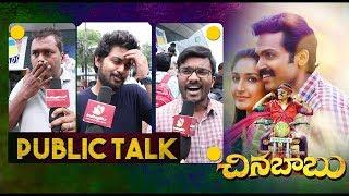 Chinna Babu Public Talk | Karthi | Suriya | Pandiraj | Kadaikutty Singam | Indiaglitz Telugu - IGTELUGU