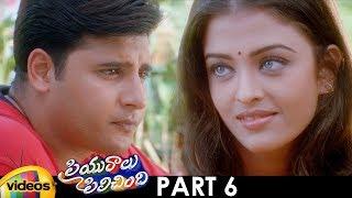 Priyuralu Pilichindi Telugu Full Movie HD | Ajith | Mammootty | Aishwarya Rai | Part 6 |Mango Videos - MANGOVIDEOS