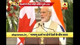 FULL SPEECH: India-Canada hold bilateral talks; No space for those who misuse religion:  P - ABPNEWSTV