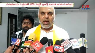 TDP Muzaffar Ali Khan confident of TDP win in Malakpet | Telangana Elections | CVR NEWS - CVRNEWSOFFICIAL