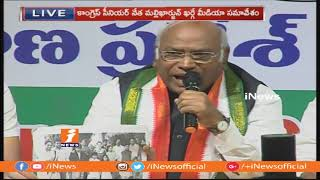 Congress Leader Mallikarjun Kharge Speaks to Media At Gandhi Bhavan | iNews - INEWS