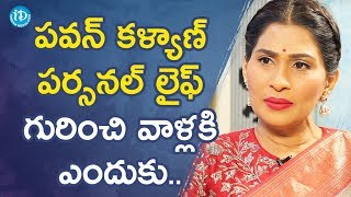 Shreedevi Chowdary About Pawan Kalyan || Talking Movies With iDream - IDREAMMOVIES