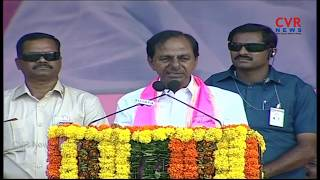 KCR Sensational Comments on CM Chandrababu Naidu at Praja Ashirvada Sabha | CVR News - CVRNEWSOFFICIAL