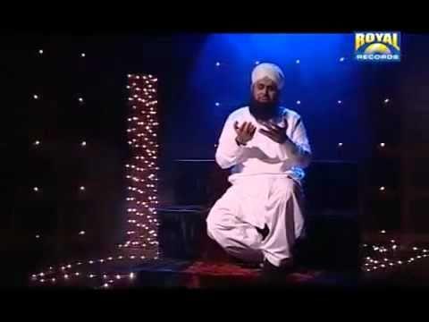 Ismaic Dua Karam Mangta Hoon by Owais qadri