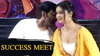 Disco Raja Success Meet | Ravi Teja | Nabha Natesh | Payal | Thaman | Vi Anand | Sunil - TFPC