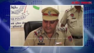 video : लुधियाना : डेढ़ किलो अफीम सहित एक गिरफ्तार
