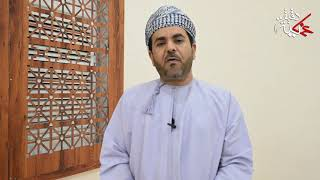 """أ. أحمد بن سالم الحجري في دقيقة عمانية يتحدث عن """"الفلكلور الشعبي"""""""