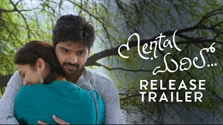 Mental Madhilo Release Date Trailer | Sree Vishnu, Nivetha Pethuraj | TFPC - TFPC