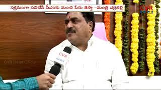 Face To Face With Telangana Panchayat Raj Minister Errabelli Dayakar Rao l CVR NEWS - CVRNEWSOFFICIAL