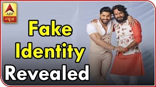 Bigg Boss 12 faking his identity! - ABPNEWSTV