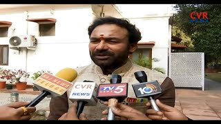 BJP Leader Kishan Reddy Speaks to media | BJP's 2-days National Council meeting | CVR News - CVRNEWSOFFICIAL