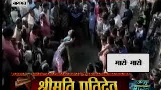 उत्तर प्रदेश के बागपत में युवक की बेहरमी से पिटाई | Suno India - ITVNEWSINDIA