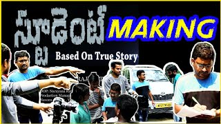short film making || student telugu short film 2019 || making video || - YOUTUBE