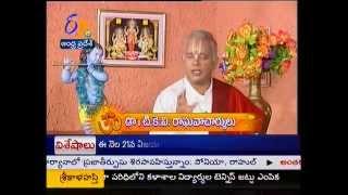 Thamasoma Jyotirgamaya - తమసోమా జ్యోతిర్గమయ - 20th October 2014 - ETV2INDIA