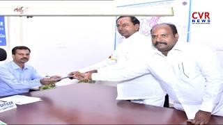 నామినేషన్ దాఖలు చేసిన కేసీఆర్..| KCR Files Nomination at Gajwel :Telangana Assembly Polls | CVR News - CVRNEWSOFFICIAL