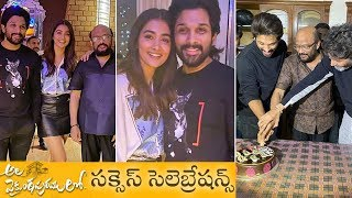 Allu arjun & Pooja Hedge Enjoying Ala Vaikunthapurramloo Success - RAJSHRITELUGU