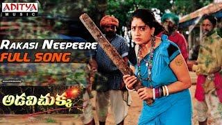 Adavi Chukka Telugu Movie    Rakasi Neepeere Full Song    Vijayashanthi - ADITYAMUSIC