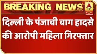 Drunk woman ramps car on Punjabi Bagh flyover, gets arrested - ABPNEWSTV