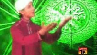 Karam Ho Ya RasoolAllah Sal Allahu Alaihi Wa Aalihi Wassallam