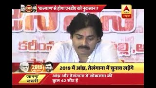 Actor Pawan Kalyan's political journey might initiate problem for NDA - ABPNEWSTV