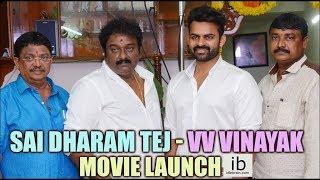 Sai Dharam Tej - VV Vinayak - C Kalyan movie launch - idlebrain.com - IDLEBRAINLIVE