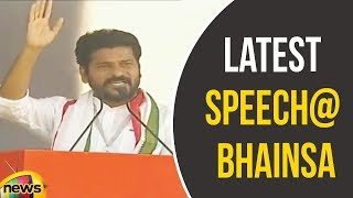 Revanth Reddy Latest Speech at Bhainsa | Congress Praja Garjana Sabha News Updates | Mango News - MANGONEWS