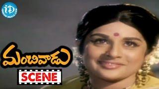 Manchivadu Movie Scenes - Padmanabham Comedy || ANR || Vanisri || Kanchana || Raja Babu - IDREAMMOVIES