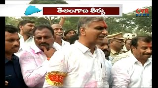 TRS Leader Harish Rao  Won With Record Majority in Siddipet | Telangana Election Results | CVR News - CVRNEWSOFFICIAL