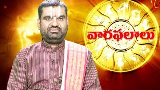 Vaara Phalalu || Sept 21st to Sept 27th || Weekly Predictions 2014 Sept 21st to Sept 27th - TELUGUONE