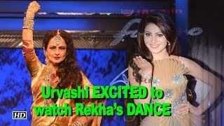 Urvashi Rautela EXCITED to watch Rekha's DANCE at IIFA 2018 - BOLLYWOODCOUNTRY