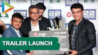 22 Yards Trailer launch by  chief guest Sourav Ganguly | Barun Sobti | Part 1 - HUNGAMA