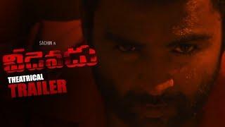 Veedevadu Theatrical Trailer   Sachiin   Esha Guptha   TFPC - TFPC