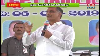 Harish Rao Launched integrated Market Yard in Siddipet | Raithe Raju | CVR News - CVRNEWSOFFICIAL