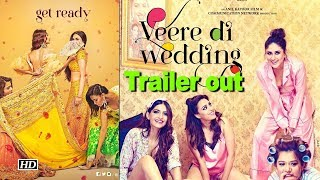 Veere Di Wedding Trailer Out | Not A Chick Flick - IANSINDIA